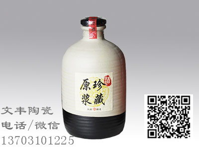 湖北陶瓷酒瓶——买价格合理的陶瓷酒瓶,就到文丰陶瓷