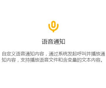 短信验证码-免费短息开发找山东迎客通信科技