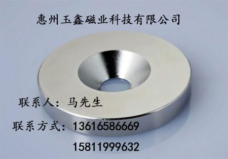 惠州地区专业生产优良的钕铁硼磁铁_钕铁硼强磁磁铁价格