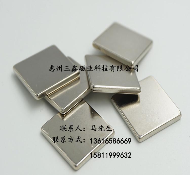 釹鐵硼磁鐵工廠-優質釹鐵硼磁鐵上哪買