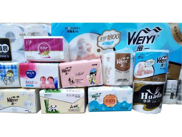 黄江纸巾厂-信誉度高的纸巾厂您的品质之选