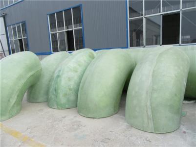 玻璃鋼彎頭制造商-質量好的玻璃鋼彎頭推薦