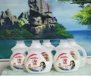 爆款婴儿洗衣皂液供应商——韦博贸易-南京母婴