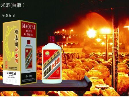 想喝点好的酱香酒,增嘉园小米酒告诉你如何快速避坑