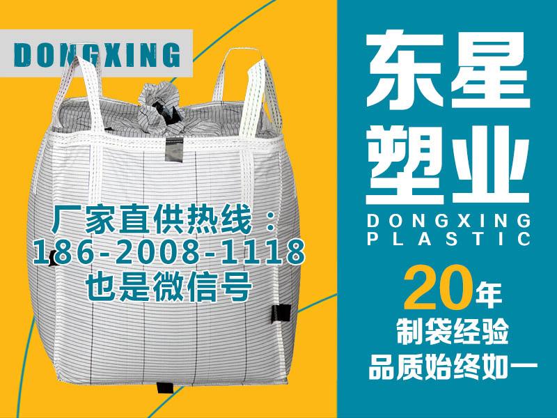 乐昌太空袋_生产厂家-价格适中的太空袋产品信息