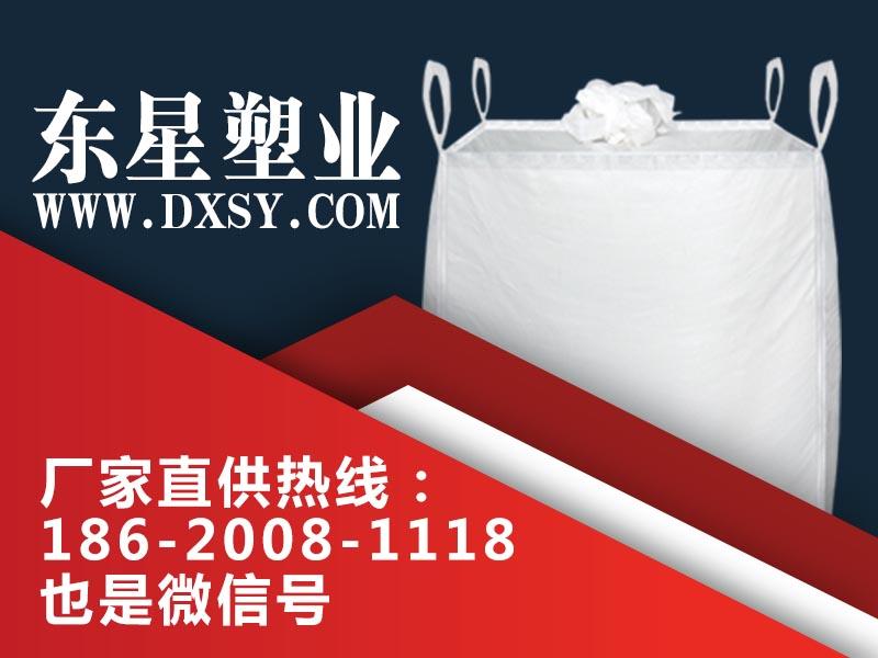 优良的太空袋生产厂家推荐 江门太空袋、直销厂家