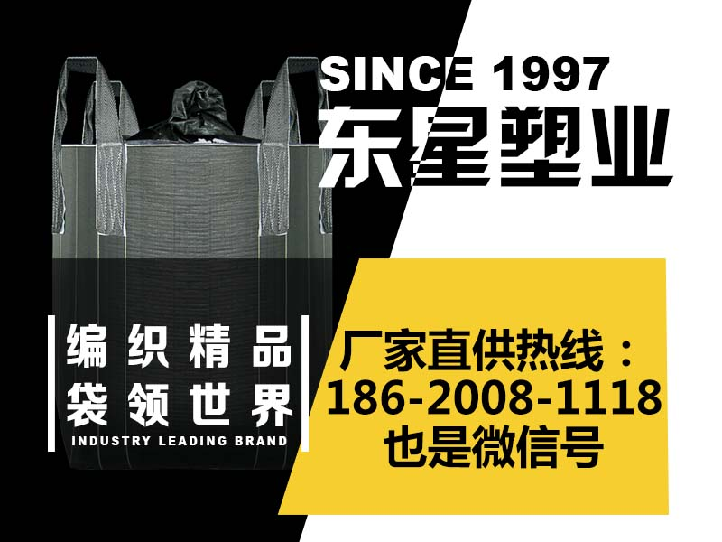 赣州太空袋&直销厂家 专业供应太空袋