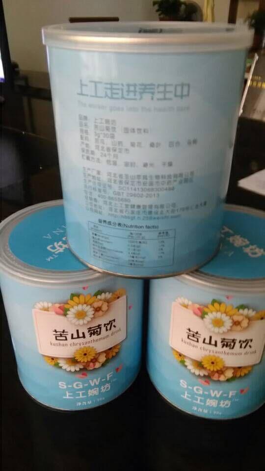 供應石家莊價格合理的降血糖飲品,中國糖尿病飲品