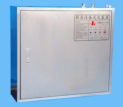 贵州厨房自动灭火装置_价格合理的厨房自动灭火装置哪里买