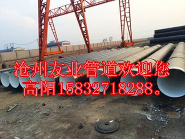 河北優良引水管道用防腐鋼管供貨商-環氧煤瀝青防腐螺旋鋼管廠家