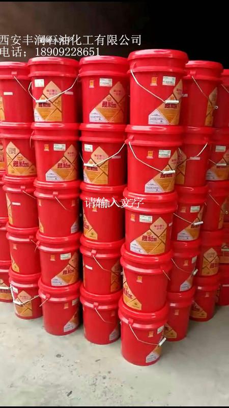 宝鸡柴油机油CD_陕西哪里买有品质的柴油机油