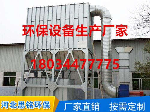 河北精良布袋除塵器設備供應價格 布袋除塵器價位