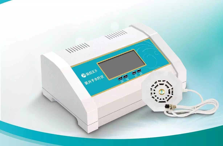 广东分子氢足浴器品牌供应商-氢一号衡氢仪供货商