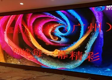 热卖LED显示屏_鑫彩晨专业供应鑫彩晨室内LED显示屏