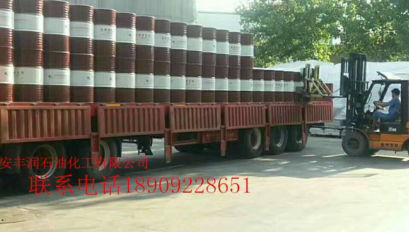 西安长城L-FD轴承油经销|丰润石油化工公司供应轴承油
