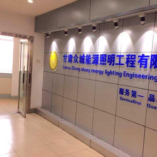 众城能源照明工程专业供应景观灯 专业的景观灯