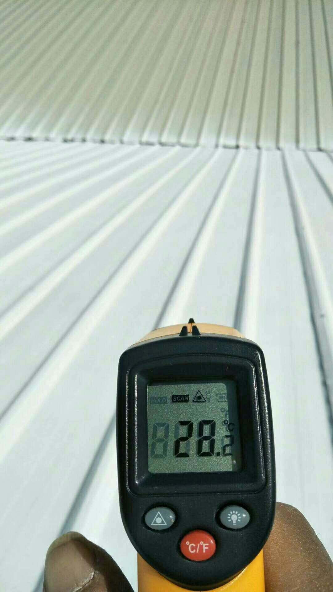 屋顶隔热防晒水