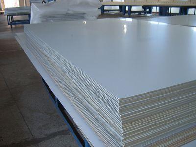 本溪铝型材加工-沈阳市齐全铝型材供应