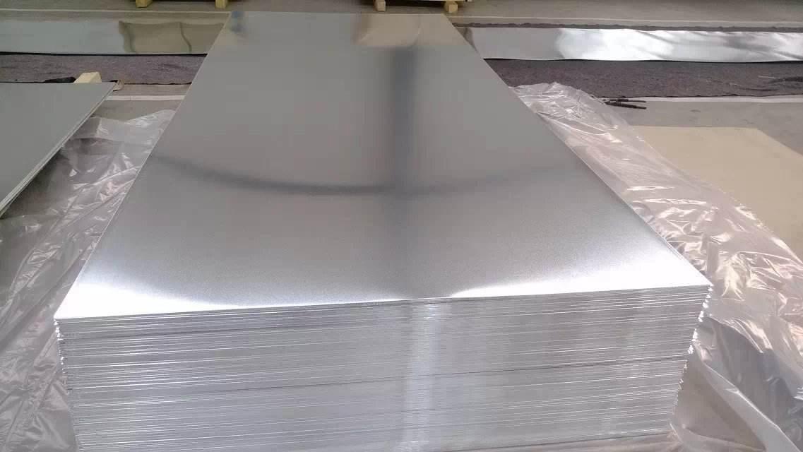 吉林铝型材批发-辽宁省好用的铝型材供销