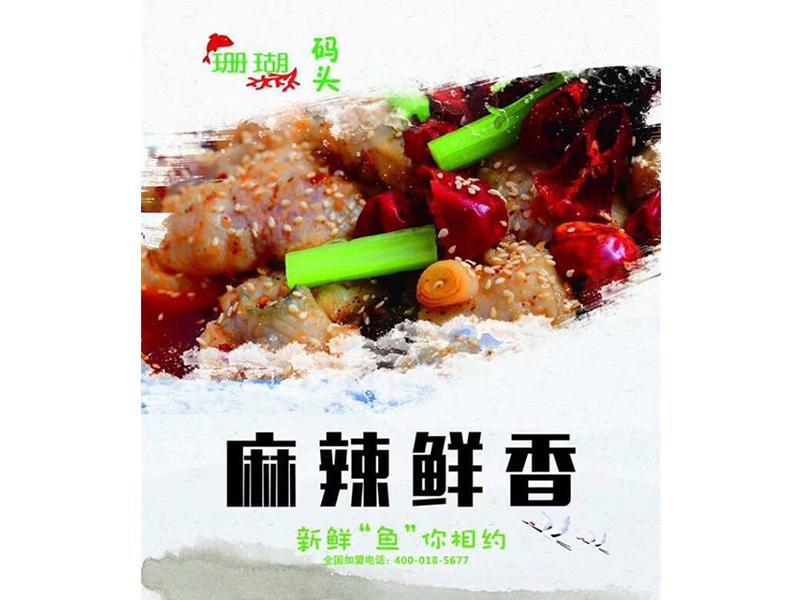 河南食在棒餐饮服务提供利润高的餐饮加盟-郑州餐饮加盟