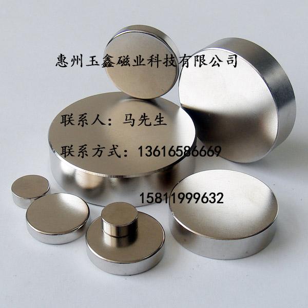 广东好的强力磁铁服务商,广州微型强力磁铁