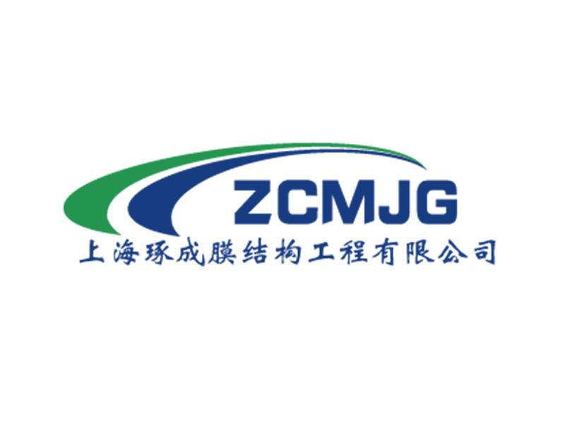 上海琢成膜結構工程有限公司