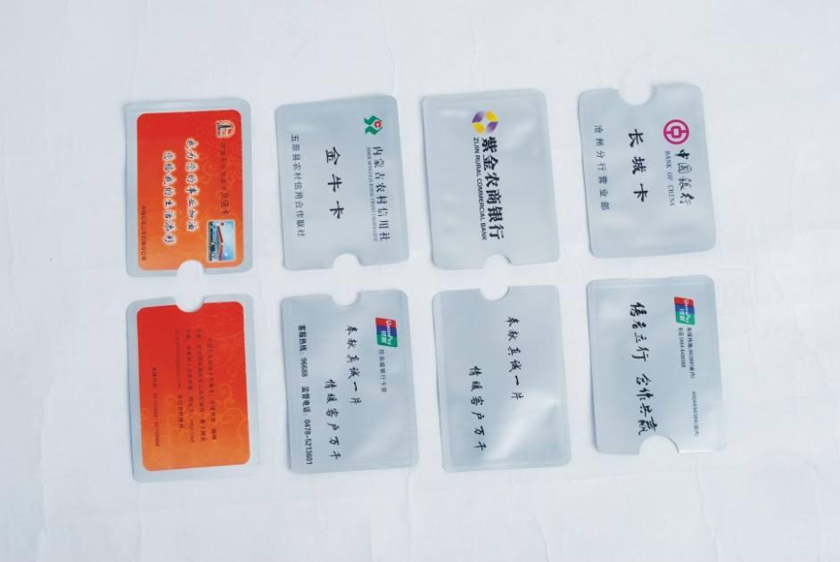 银行卡包全套-一套银行卡-Q:27541759-银行卡包