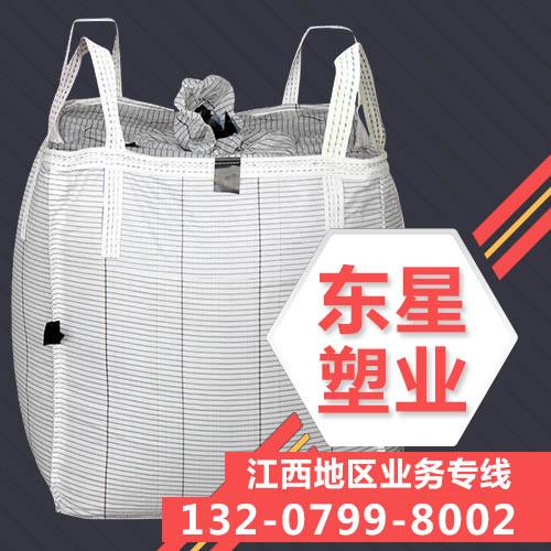 东星集装袋专业供应集装袋|资兴集装袋/直销厂家
