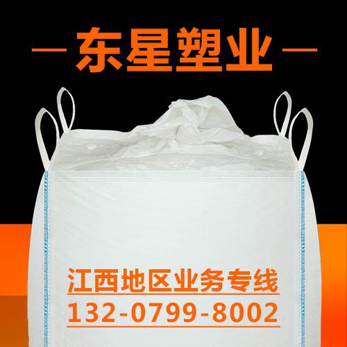 萍乡哪里能买到质量过硬的集装袋 郴州集装袋/直销厂家