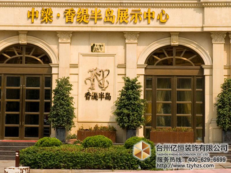 台州哪有供應優惠的grc構件_餘杭GRC構件