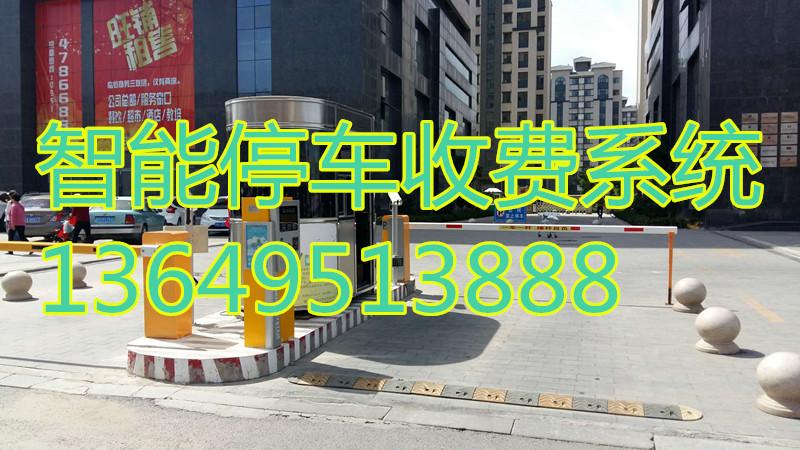 寧夏智能停車場識別系統供應_左旗停車管理系統