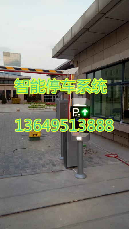 银川专业的智能停车场识别系统推荐_左旗停车管理系统