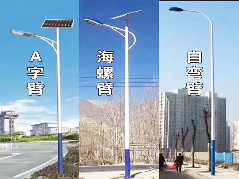 LED路灯厂家-河北LED路灯价格