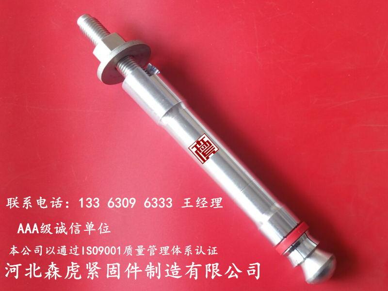 哪里能买到好用的自扩底机械锚栓——山东自切底机械锚栓