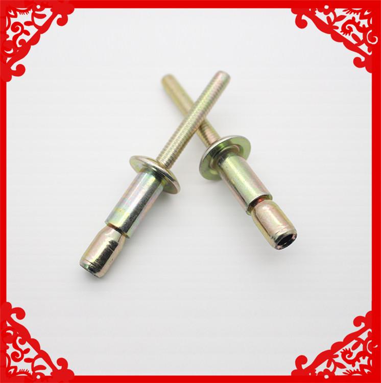 现销货架专用02771-00817锁芯拉丝抽芯铆钉凯升特提供
