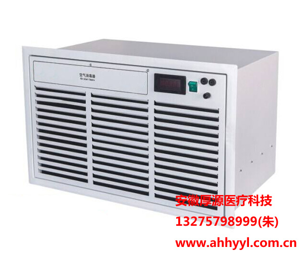 【厂家推荐】质量好的空气消毒器供货商|阜阳空气消毒器销售