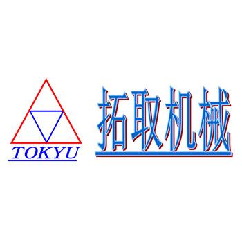 东莞市拓取机械电子有限公司