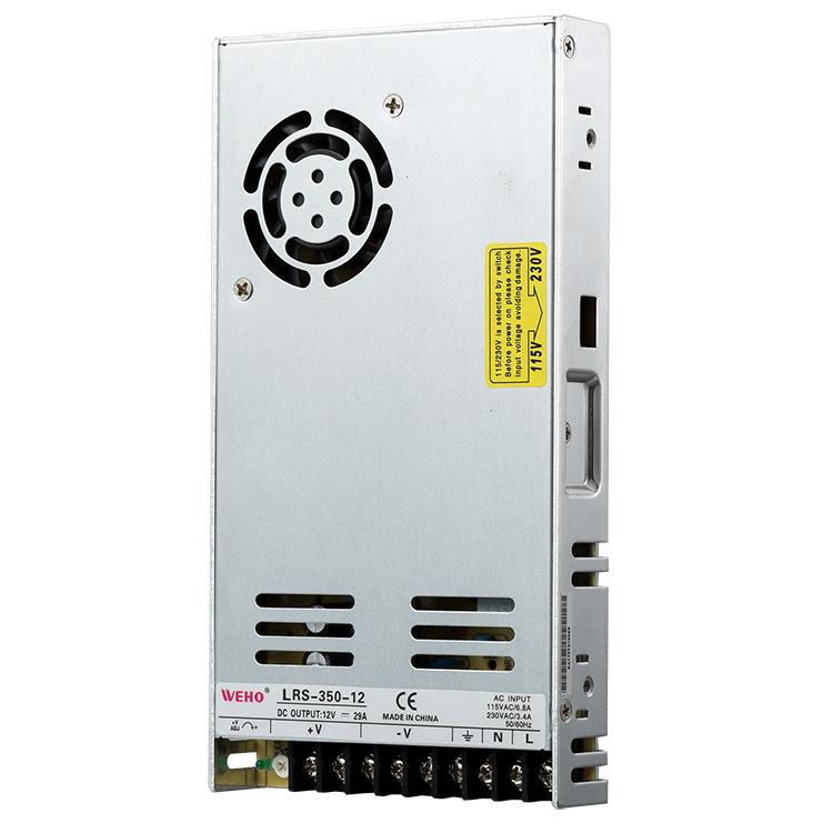 优惠的开关电源 供应伟豪电子优惠的24V开关电源直流