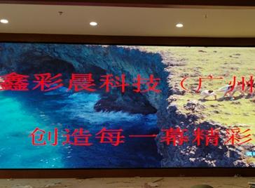 在哪能买到鑫彩晨室内LED显示屏_内销LED显示屏