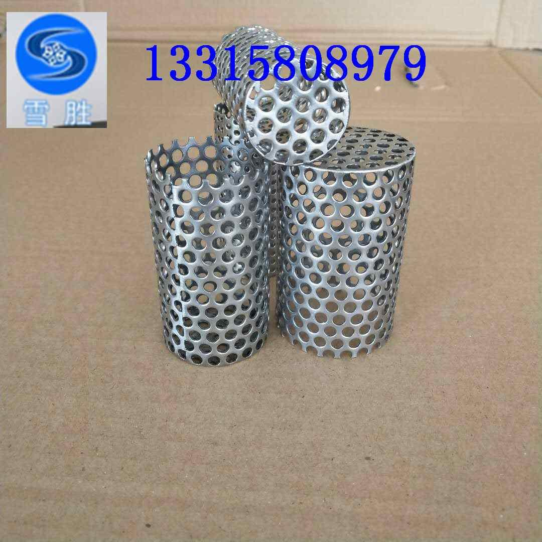 不锈钢蚀刻板厂家公司_安平县雪胜金属制品——专业的不锈钢蚀刻板网提供商