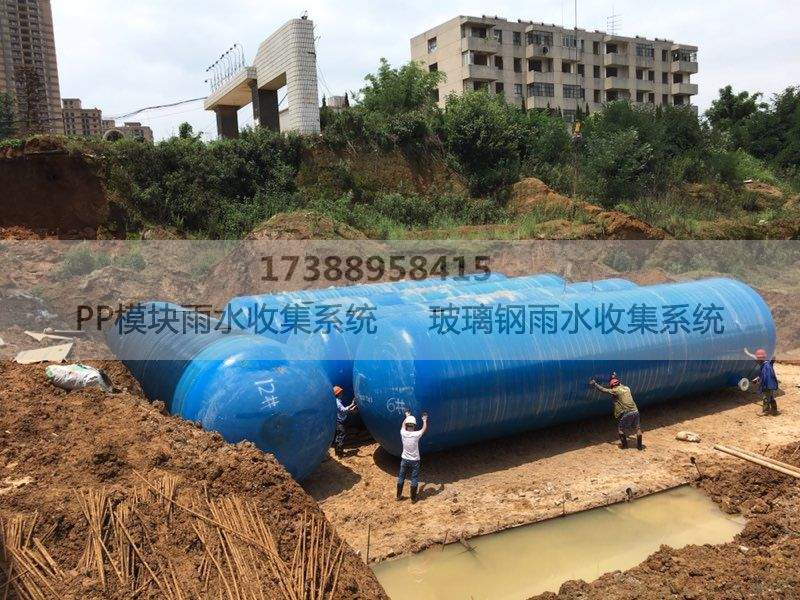 PP模块雨水收集系统,玻璃钢雨水收集系统