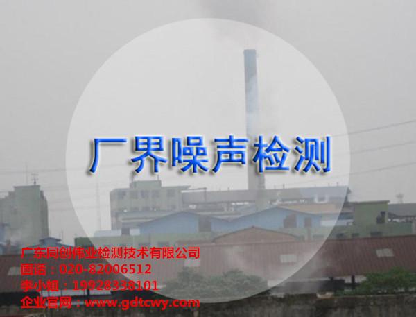 东莞油气回收检测多少钱-广东哪家检测公司好