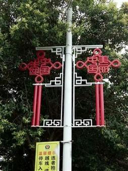 信誉好的中国结灯厂家资讯-信誉好的中国结灯厂家