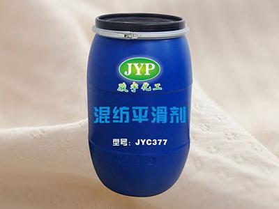 广州化纤亲水硅油_【质优价廉】价位合理的其他硅油供应