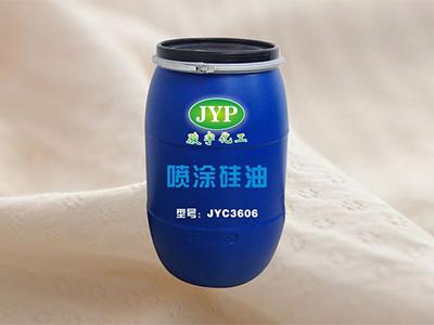 其他硅油厂家现货供应――浙江化纤亲水硅油