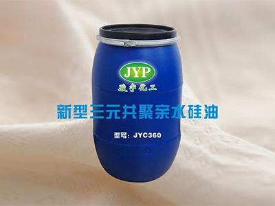 广州价位合理的其他硅油在哪买_浙江混纺平滑剂价格