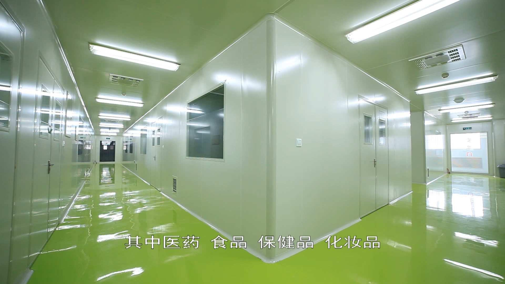 高质量的彩钢板消音板哪里有卖_专业的硫氧镁夹芯板