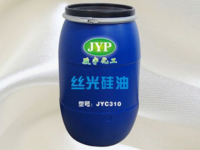 新型丝光硅油厂家――实惠的丝光硅油哪里买