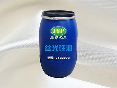 絲光硅油JYC310_廣州駿宇新材料供應新品絲光硅油