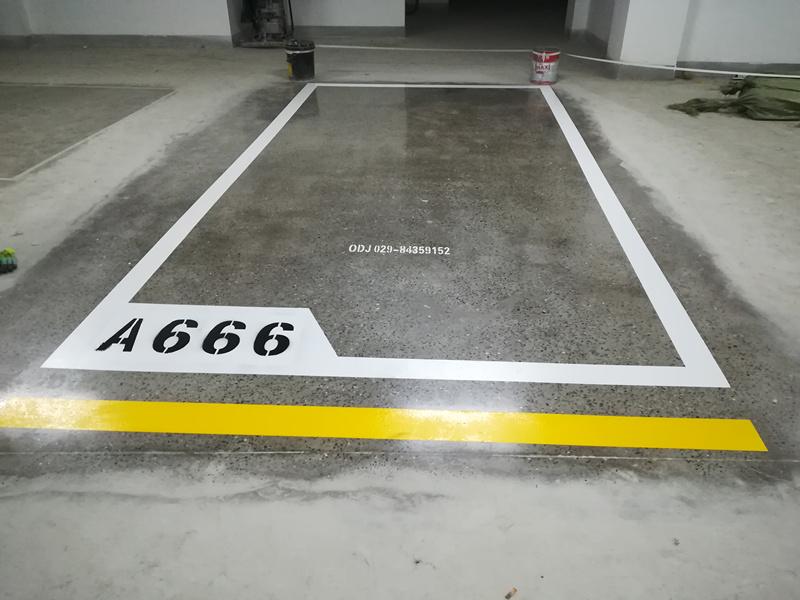 西安密封固化剂地坪项目公司哪家专业-汉中密封固化剂地坪厂家